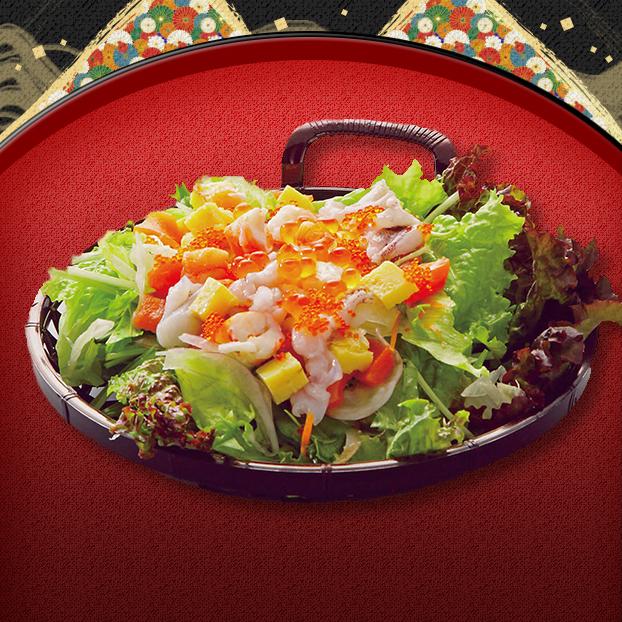 海鮮チラシサラダ